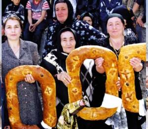 Обрядовый хлеб у народов Северного Кавказа