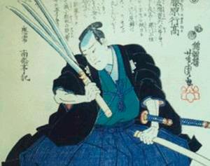 Японский меч - главное оружие самураев