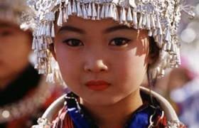 Культ серебра у народа Мяо