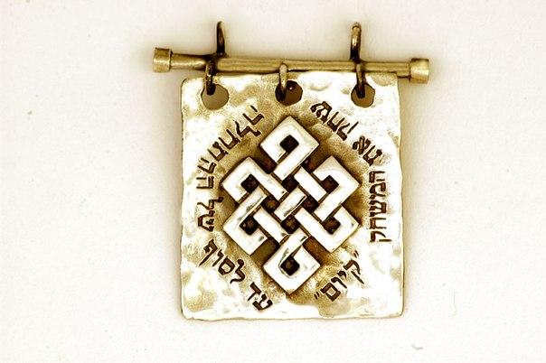 Тибетский узел - обрег